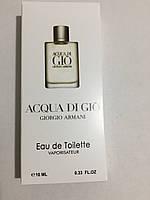 Мужская мини парфюмерия Giorgio Armani Acqua Di Gio Men 10 мл