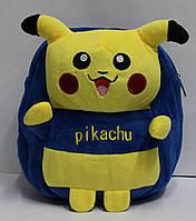 Рюкзак Ранец для дошкольника маленький Покемон 1087-15