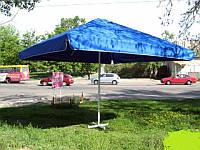 Зонт торговый/уличный с клапаном 2х3 м