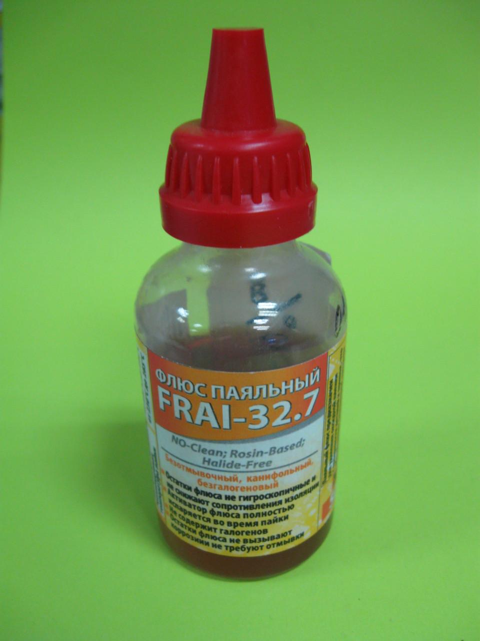 Флюс паяльный FRAI-32.7 (канифольный, безотмывочный, безгалогеновый), 50 мл