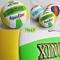 Мяч Волейбол BT-VB-0020 280г