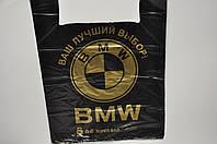"Пакет""BMW"""