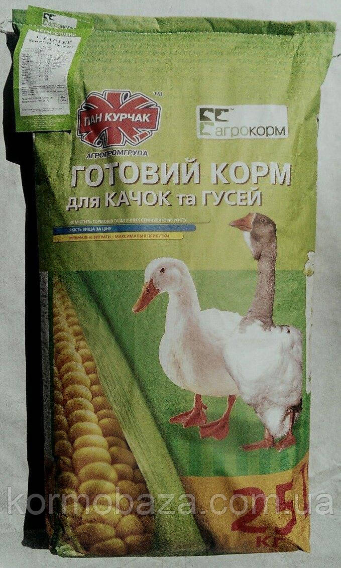 Комбикорм для утят и гусят рост  ПанКурчак 22-2 (с 5й недели)