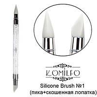 Силиконовая кисть Komilfo Silicone Brush №1 (пика+скошенная лопатка)