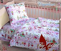 Комплект в кроватку с простыней на резинке бязь люкс 1,1 Стрекоза