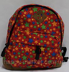 Рюкзак Ранець для дошкільника маленький Зірки 5306