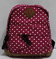 Рюкзак Ранец для дошкольника маленький Горошек  5306