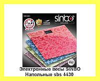 Электронные весы SINBO Напольные sbs 4430!Опт