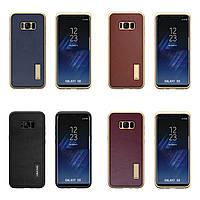 """Samsung G950F S8 оригинальный металлический алюминиевый чехол бампер + натуральная кожа  """"IM"""""""