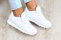 Женские кроссовки rкожаные белые Reebok