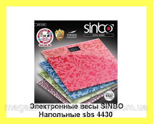 Электронные весы SINBO Напольные sbs 4430 , фото 2