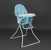 Детский стул для кормления голубой Joy