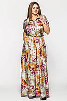 Платье большого размера в пол Алена цветочная, нарядные платья больших размеров