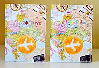 Обложка на паспорт под  заказ