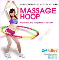 Обруч массажный хула хуп Massage Hoop Boyu-1108 разборный с магнитными шариками
