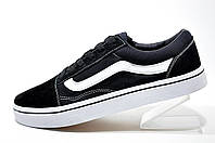 Кеды мужские Vans Old Skool, Black\White