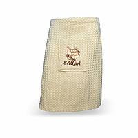 Килт-юбка вафельная для сауны, бежевая, 380гр/м2, 55х160см, 126186 (TK)