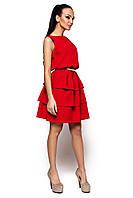 Платье Прайд