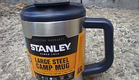 Кружка стальная STANLEY Adventure 0,47 l ST-10-01701-006