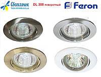 Потолочный встраиваемый светильник Feron DL 308 G5.3 поворотный