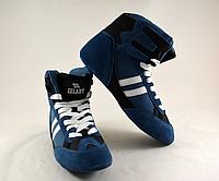 Борцовки Zelart р.36-45 Обувь для занятия борьбой