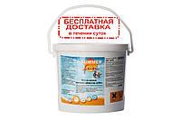 Таблетки Мульти-Таб Summer Fun (5 кг) химия для бассейна