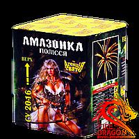 Фейерверк Амазонка 16 выстрелов