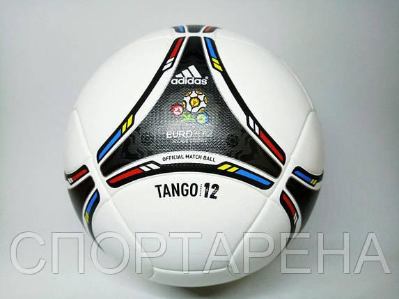 Мяч для игры в футбол Adidas Tango 12 UEFA Euro 2012 X41860  продажа ... 44bd313acd624