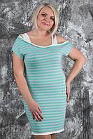 Платье женское трикотажное в спортивном стиле представлено в широком размерном ряде №325