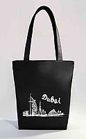 """Женская сумка """"Dubai"""" Б396 - черная"""