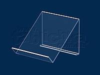 Подставка под планшет наклонная, фото 1