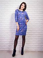 Необычное молодежное платье с жемчугом на воротнике