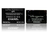 "Крем-лифтинг ночной для лица Chanel ""Ultra Correction Lift"" Precision Ultra Firming Night Cream,50 g (№143230)"