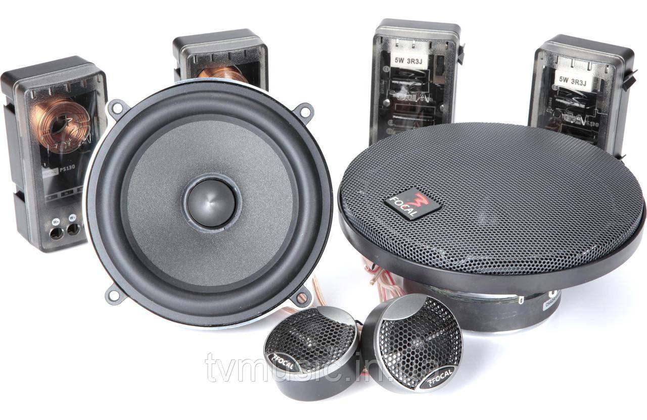 Автоакустика Focal Performance PS 130 V1