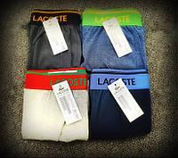 Качественные мужские трусы LACOSTE. Стильный актуальный бренд. Хорошее качество. Доступная цена. Код: КГ1230