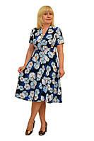 Платье ромашки - Модель 1706, фото 1