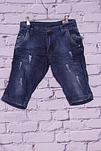 Чоловічі стильні джинсові капрі (код 1538)