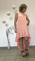 Платье Flirt персиковое