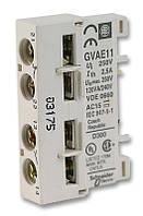GVAE11 Дополнительные контактные блоки мгновенного действия (для GV2 и GV3P) 1NO+1NC, монтаж спереди