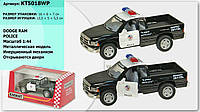 Машина металлическая KINSMART KT5018WP Полиция Dodge Ram