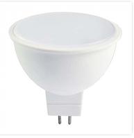 LB-196 MR16 G5.3 230V 7W 620Lm 4000K Светодиодная лампа