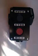 Пост кнопочный ПКЕ 222-2У2