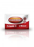 Тромексиновет порошок 2 г O.L.KAR. (мин заказ 10шт)