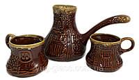 """Набор 3 предметный кофейный керамический """"Пена""""."""