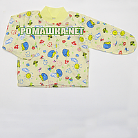 Детская кофточка р. 56 с царапками ткань КУЛИР 100% тонкий хлопок ТМ Авекс 3663 Желтый