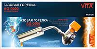 Горелка 14 см для газового баллона VITA 220г