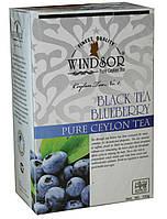 """Windsor – Black Tea """"Blueberry"""" 100g – Виндзор «Черный чай с черникой», картонная упаковка 100 гр."""