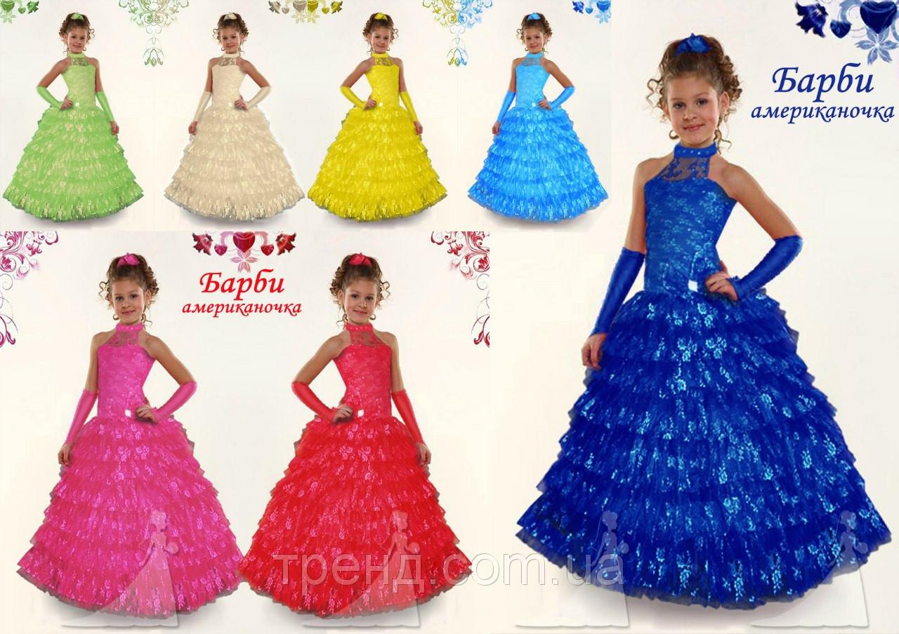 53c8a9f1b39cf8 Нарядное платье Барби-макси. - Подарункова майстерня Kompliment в Днепре