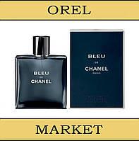 Туалетная вода CHANEL Bleu De Chanel (Шанель Блю Де Шанель) 100ml