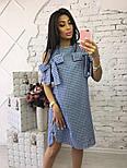 Женское красивое прямое платье (3 цвета), фото 3